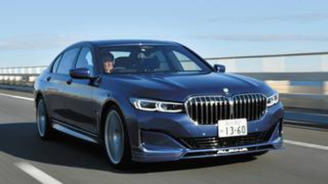 画像: 【試乗】BMWアルピナB7は「これぞホンモノ」と思わせるラグジュアリースポーツサルーン
