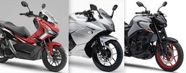 画像: 抽選で最新バイクが当たる! 人気投票に参加してモニター車をゲットしよう!【第42回 ジャパン・バイク・オブ・ザ・イヤー】