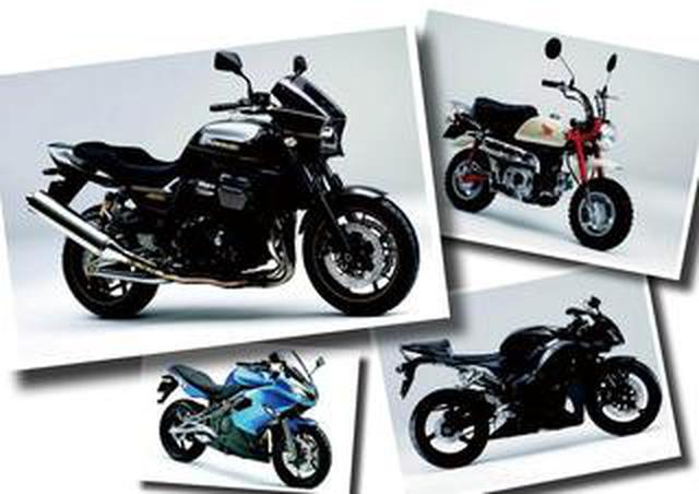 画像: 日本仕様の「ZRX1200 ダエグ」や30年ぶりにスタイリングを一新した「モンキー」が登場!【日本バイク100年史 Vol.104】(2009年)<Webアルバム>