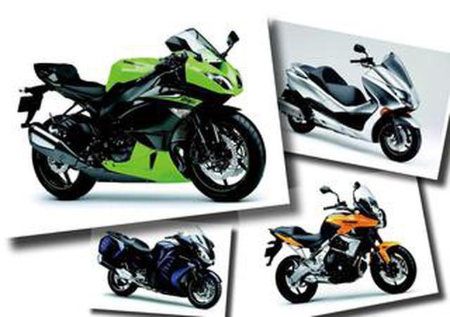 画像: カワサキ「Ninja ZX-6R」や「ヴェルシス650」などのミドルスポーツが人気に!【日本バイク100年史 Vol.107】(2009-2010年)<Webアルバム>