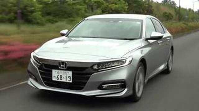 画像: 【動画】竹岡 圭のクルマdeムービー 「ホンダ アコード」(2020年6月放映)