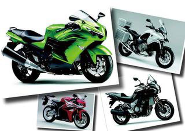画像: カワサキ「Ninja ZX-14R」やホンダ「クロスツアラー」などの輸出仕様モデルが話題に!【日本バイク100年史 Vol.113】(2011-2012年)<Webアルバム>