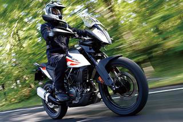 画像: KTM「390 アドベンチャー」普通二輪免許で乗れる本格派ロングツーリングバイク!【試乗インプレ・車両解説】(2020年)