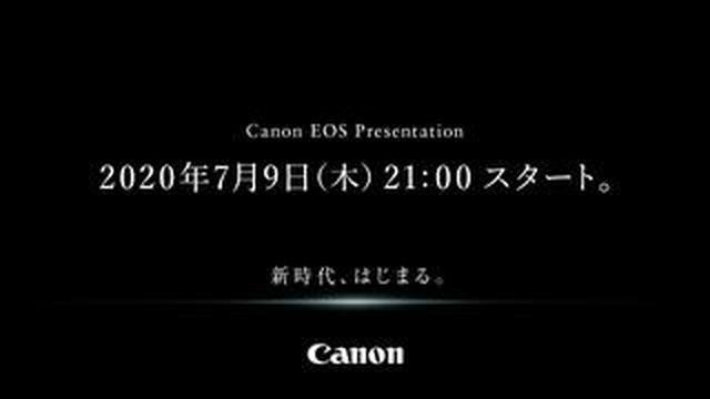 画像: キヤノン、EOSのオンライン配信イベント 「Canon EOS Presentation」を開催