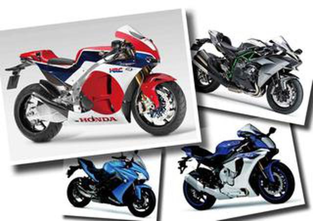 画像: ホンダ「RC213V‐S」やカワサキ「Ninja H2」などのスーパープレミアムモデルが登場!【日本バイク100年史 Vol.125】(2014年)<Webアルバム>