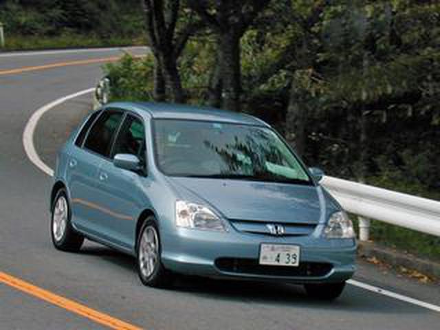 画像: 【懐かしの国産車 10】シビックは7代目にフルモデルチェンジして、21世紀を前にグローバルカーに