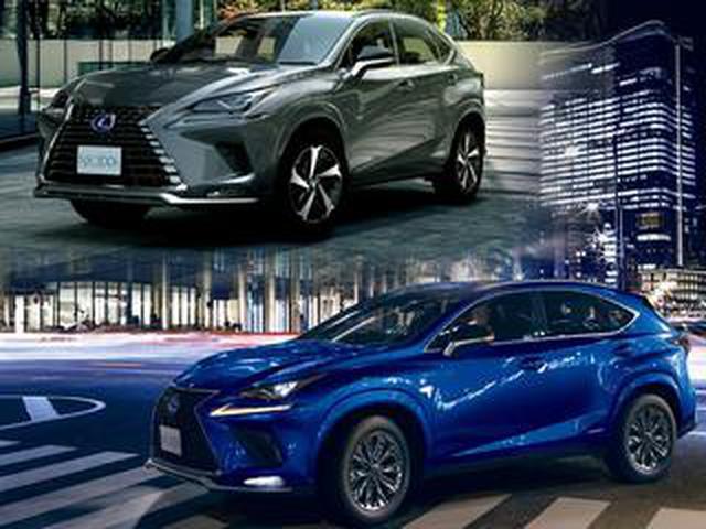 画像: レクサスNXに特別仕様車を2モデル設定、同時に一部改良も発表
