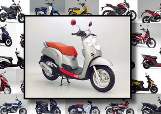 """画像: Thai HONDA「Scoopy i PRESTIGE」いま日本で買える外国車""""原付二種モデル""""はコレだ! 【最新125cc大図鑑 Vol.074】"""