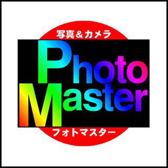 画像: フォトマスター検定で写真力のアップを目指そう!Vol.2