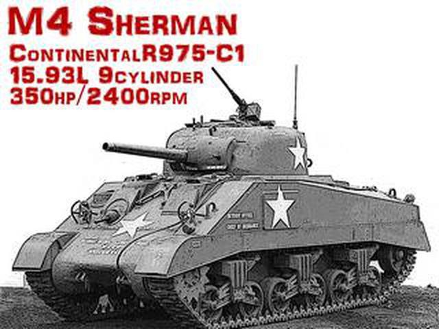 画像: 【モンスターマシンに昂ぶる 025】地上に降りた星型エンジンを搭載したM4 シャーマン戦車