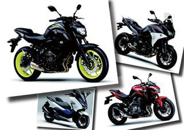 画像: ヤマハMTシリーズのミドルバージョン「MT-07」やスポーツツアラーの「TRACER900」が人気モデルに!【日本バイク100年史 Vol.138】(2018年)<Webアルバム>