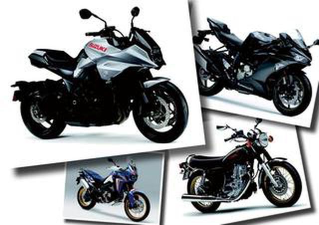 画像: 現代に蘇ったスズキ「KATANA」やヤマハ「SR400」の40周年記念モデルも登場!【日本バイク100年史 Vol.140】(2018-2019年)<Webアルバム>