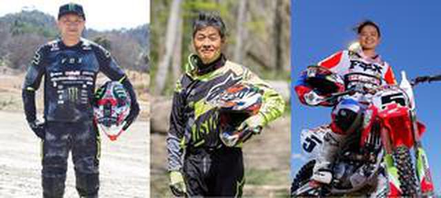 画像: JNCCに成田亮が参戦。第3戦ほうのきは伝説のレースになるかも