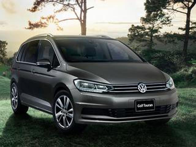 画像: コンパクトミニバン ゴルフトゥーラン TSIの限定車を発表。車両価格は据え置きで装備を充実化