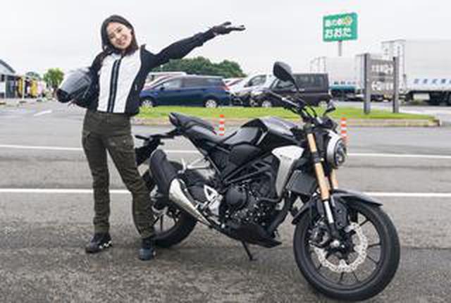 画像: ホンダのレンタルバイク「HondaGO BIKE RENTAL」は初心者ライダーにもおすすめ! そのワケとは?