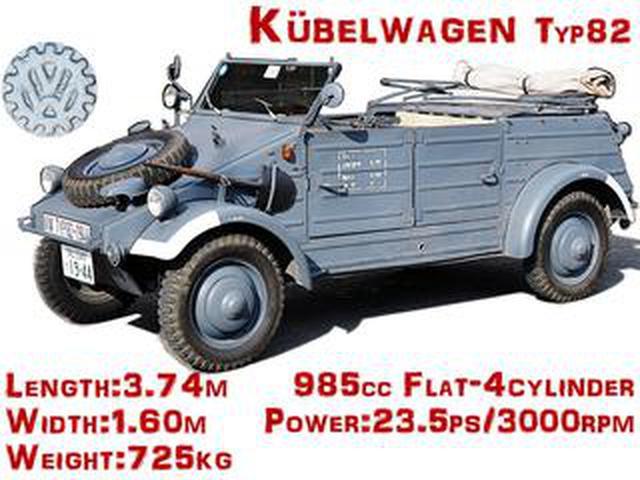画像: 【モンスターマシンに昂ぶる 028】軍馬に代わった小さなモンスター軍用車は世界最初のSUV !?