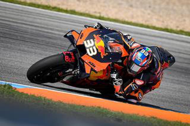 画像: 【結果だけ】MotoGP第4戦 MONSTER ENERGY GRAND PRIX ČESKÉ REPUBLIKY