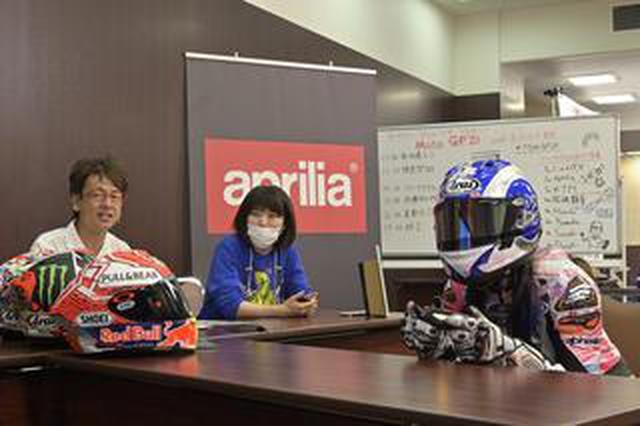 画像: 【動画】メーカー対抗!! PS4用ゲームソフト「MotoGPTM20」webオートバイ杯は、まさかの展開に!