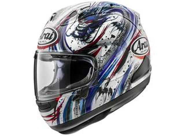画像: 清成龍一選手のニューカラーヘルメットが製品化! アライが「RX-7X キヨナリ・トリコ」を発表