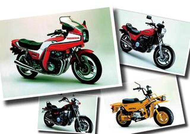 画像: VF750セイバーやマグナなどアメリカンスタイルが人気に!【日本バイク100年史 Vol.027】(1982-1983年)<Webアルバム>