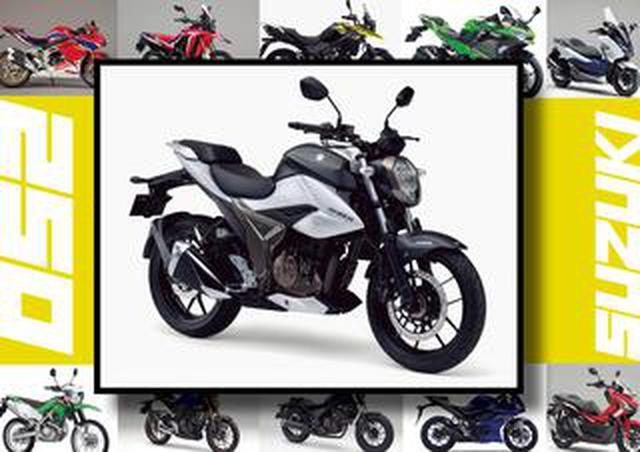 画像: スズキ「ジクサー 250」いま日本で買える最新250ccモデルはコレだ!【最新250cc大図鑑 Vol.019】-2020年版-