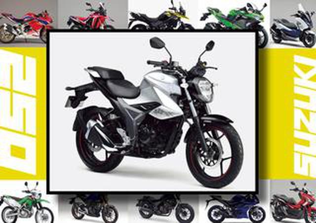 画像: スズキ「ジクサー 150」いま日本で買える最新250ccモデルはコレだ!【最新250cc大図鑑 Vol.020】-2020年版-