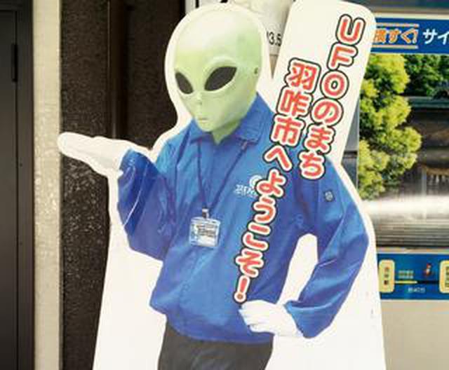 画像: 羽咋市と宇宙の謎に迫る!? 福山理子がSSTRのゴール地点石川県千里浜周辺のおすすめスポットをご紹介!