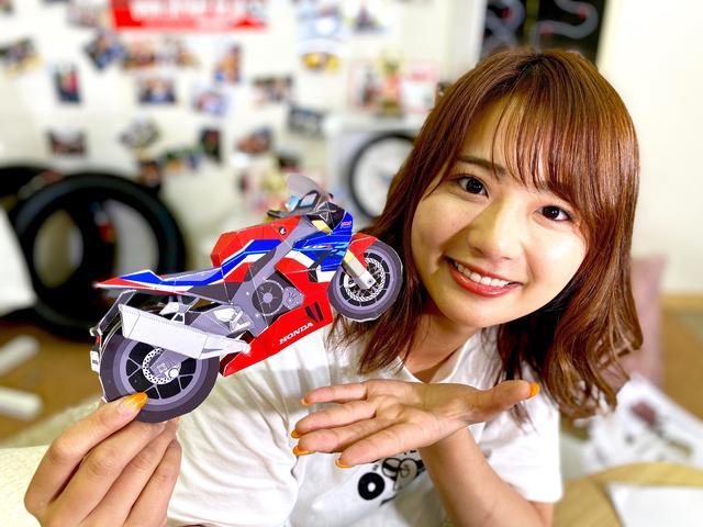 画像3: 「オートバイ」2020年10月号は9月1日発売。