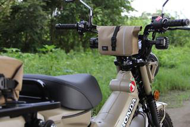 画像: ハンドルに固定できる便利な防水バッグがTTPLから新登場! ハンターカブにもジャストフィット!