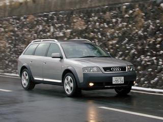 画像: 【懐かしの輸入車 11】アウディ オールロードクワトロに乗ると、あらゆる道を走りたくなる