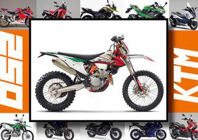 画像: KTM「250 XEC-F/SIXDAYS」いま日本で買える最新250ccモデルはコレだ!【最新250cc大図鑑 Vol.027】-2020年版-