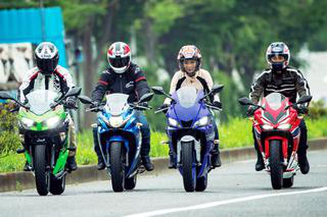 画像: 《比較検証》街乗り&ツーリングに向いている快適なバイクはどれだ!? カワサキNinja250・ヤマハYZF-R25・スズキGSX250R・ホンダCBR250RR