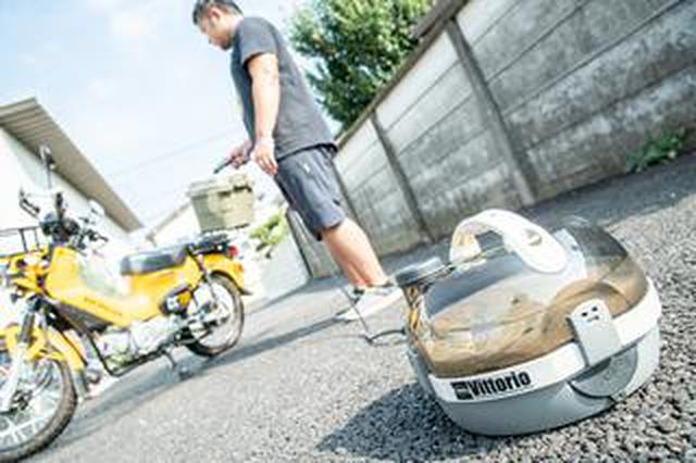画像: バッテリー式の洗車機なら、場所を選ばずどこでもバイクを洗えちゃう