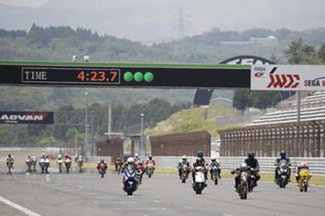 画像: 【エントリー締切迫る!】富士のストレートで最高速に挑戦! MAX ZONE mini開幕戦は9月11日(金)開催! !