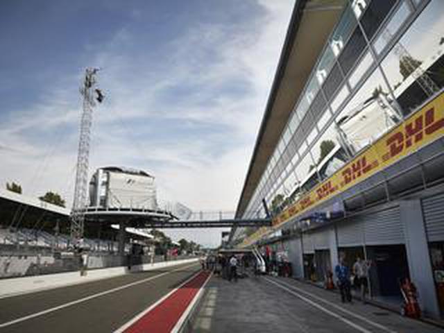 画像: F1第8戦イタリアGPが金曜日に開幕、高速バトルはタイヤ戦略がポイント。PUの予選モードがなしに【モータースポーツ】