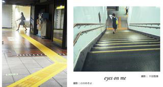 画像: 小川 ゆきよ x 千田 智康 写真展 「eyes on me」が オリンパスプラザ東京で開催中!