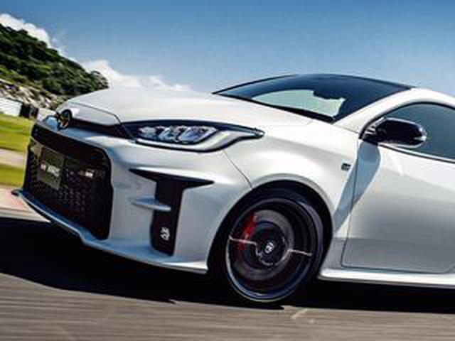 画像: トヨタ GRヤリスが発売開始。120psのRSから272psのRZまで、4つの個性あるモデルの価格は265〜456万円なり!