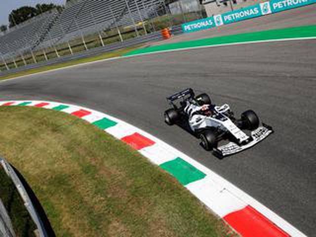 画像: F1第8戦イタリアGP、ガスリー(アルファタウリ・ホンダ)がF1初優勝、幸運の女神が微笑んだ!【モータースポーツ】