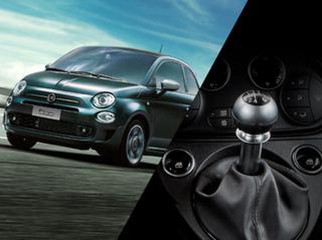 画像: 標準モデルにない5速MT仕様を設定。フィアット500と500Cに限定車「マヌアーレ ピゥ チエロ」が登場