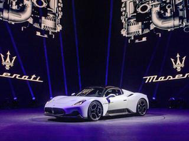 画像: 「マセラティ MC20」が世界初公開。新時代の到来を告げるミッドシップスーパースポーツカー!