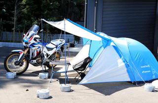 画像: ホンダが「キャンプツーリング」に本腰を入れてきた! モンベルとのダブルネーム製品の新作も多数登場!