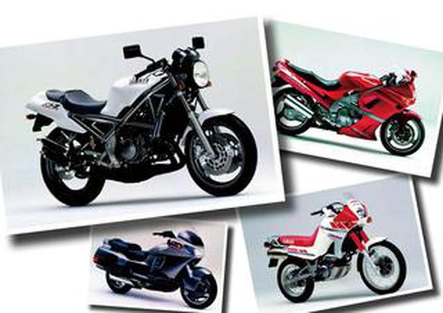 画像: ヤマハR1-ZやSRXの登場でネイキッドブームが更に加速!【日本バイク100年史 Vol.050】(1990-1991年)<Webアルバム>
