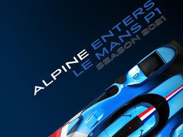 画像: 「アルピーヌ」が2021年シーズンからWEC LMP1、F1グランプリに参戦、ルノーグループのスポーツイメージを牽引