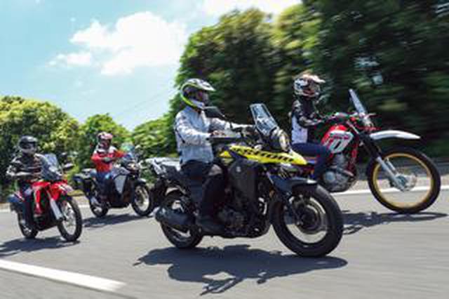 画像: 250ccアドベンチャーバイクのロングツーリング性能を比較インプレ! Vストローム250/ツーリングセロー/CRF250ラリー/ヴェルシスX250ツアラー(2020年)