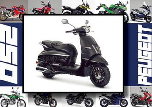 画像: プジョー「ジャンゴ 150 ABS」いま日本で買える最新250ccモデルはコレだ!【最新250cc大図鑑 Vol.045】-2020年版-