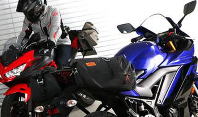 画像: 250ccスポーツバイクにぴったりな防水バッグ! 雨や汚れを気にせず使えるドッペルギャンガー「ターポリン サイドバッグ 25」