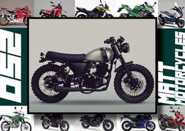 画像: マット モーターサイクルズ「RS-13 250」いま日本で買える最新250ccモデルはコレだ!【最新250cc大図鑑 Vol.053】-2020年版-