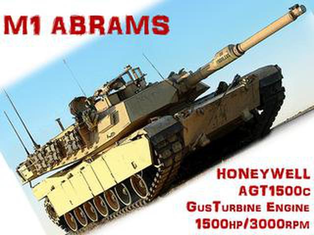 画像: 【モンスターマシンに昂ぶる 34】世界最強戦車、M1 エイブラムスの驚愕パワーユニット