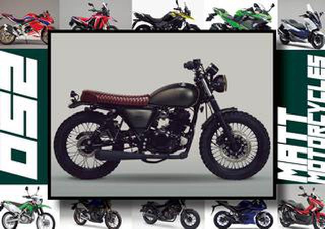 画像: マット モーターサイクルズ「ヒルツ250」いま日本で買える最新250ccモデルはコレだ!【最新250cc大図鑑 Vol.054】-2020年版-