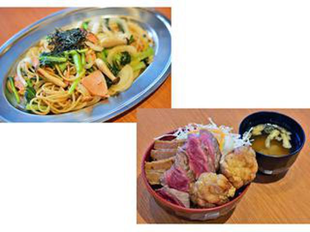 画像: 【新ドライブグルメ Vol.09】東京の玄関口となる関越道・三芳PA(上り)で腹ごしらえ